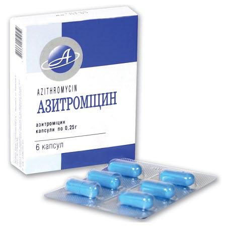 Можно ли давать азитромицин детям