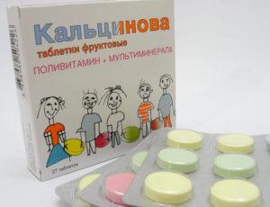 Таблетки Кальцинова